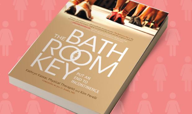 Bathroom Key the bathroom key: buy now | the bathroom key
